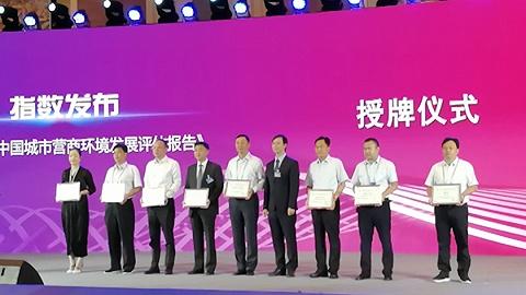 连续三年获评全国十佳,看青白江如何打造国际化营商环境建设示范区