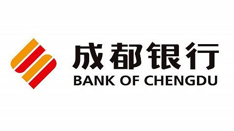 """成都银行""""同舟行动""""千万元组合贷助力食品企业扩产增效"""