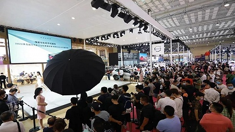 盛会再启,2020第十九届青岛秋季国际车展盛大开幕