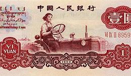 那些被印在纸币上的汽车,以及他们的故事