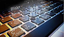 从信息数据化到数据资源化,数据竞争的正当性边界何在?