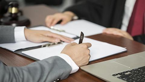 海南国际经发局与中国纺织品进出口商会签署战略合作协议