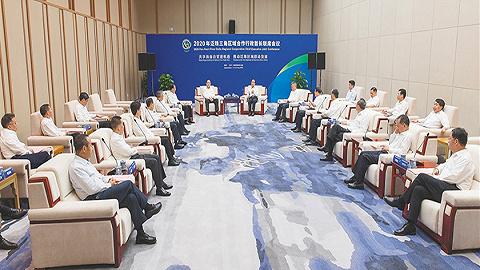 刘赐贵沈晓明会见泛珠合作行政首长联席会议主要嘉宾