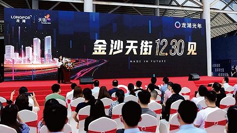 倒计时100天!龙湖重庆金沙天街12月30日开业