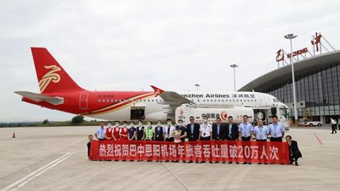 仅用9个月,四川巴中恩阳机场年旅客吞吐量突破20万人次