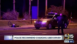 Uber安全员担责,掩盖自动驾驶的追责困境