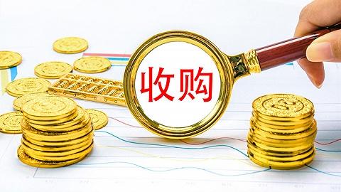 三盛控股3.47亿港元收购大股东资产获股东投票通过