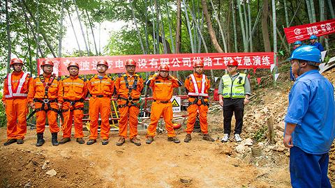 宁波电网开展深基坑开挖作业事故应急救援演练