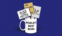 政见不合的人能不能做同事?