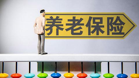 居民养老险可否转接成职工养老险?重庆市人社局答案来了