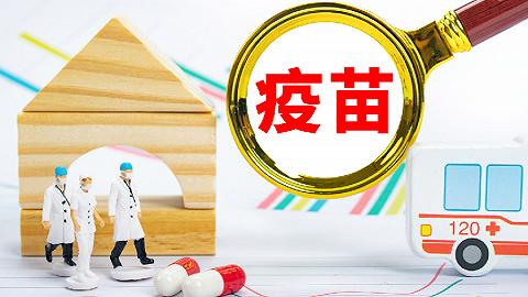 重庆有序推进重点人群新冠病毒疫苗接种工作