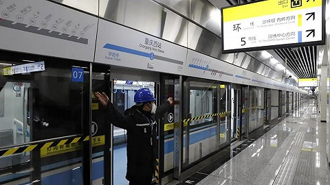 重庆地铁环线即将开通,注意看内环外环怎么走