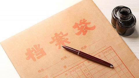 2020年重庆市政协提交提案1557件,近三成与经济建设有关