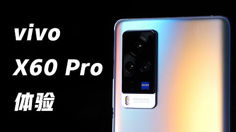 vivo X60 Pro的葡京集团娱乐网站_影像秘密