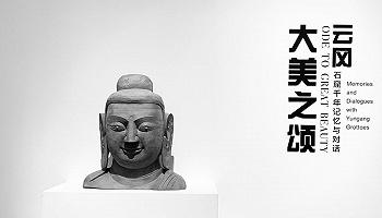 """1500公里,1500年,云冈石窟终于""""走""""到了上海"""