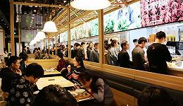 对于老乡鸡、乡村基、大米先生等,可能谁也不会成中式快餐的王?