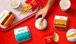 """时隔4年麦当劳再次""""变装"""",餐饮人能学点啥?"""
