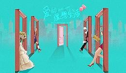 翻拍魔咒:《爱的理想生活》的女性群像,哪里不对味儿?