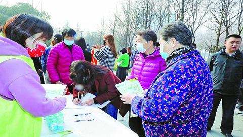 西安高新区举行生活垃圾分类党建引领主题活动