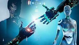 人工智能延续人类文化,人工智能继承人类偏见