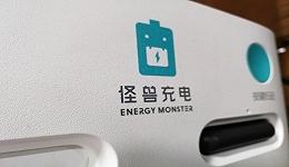 共享充电宝魔咒:最高每小时8元,龙头怪兽充电净利却腰斩