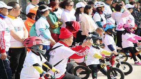 陕西省第三届全民健身运动会开幕式在延安成功举行