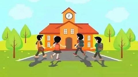 课堂革命,我们在行动:陕西省中小学今秋开学全覆盖课后服务