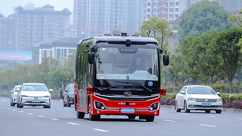 重庆首个自动驾驶公交车在永川投入运营