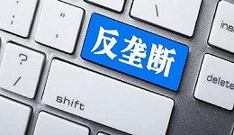 扬子江药业因垄断被罚7.64亿元,创始人为泰州首富
