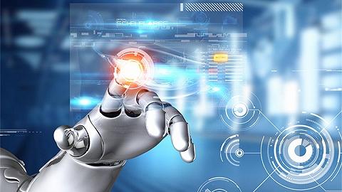 济南将举办国家级人工智能先导区高端峰会