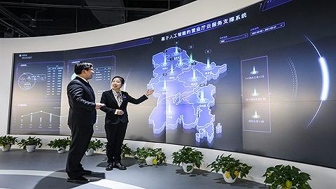 """全国首个""""客户用能智慧云服务运营中心""""在宁波上线"""