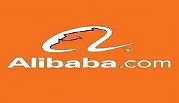 阿里巴巴2021财年:首度亏损,但増势不减