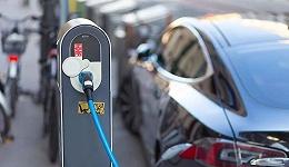 新基建一年,充电桩建设跟上需求了吗?