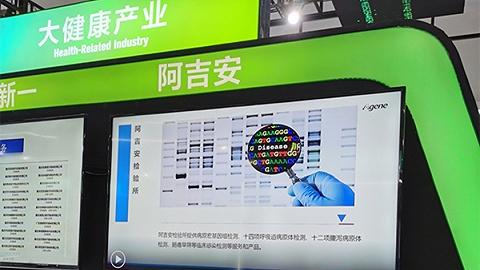 重庆大健康产业集体亮相西洽会
