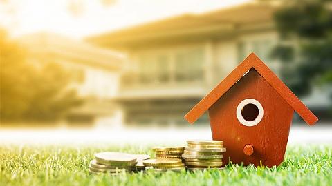 """房贷新规实施5个月:北京房贷利率""""如故"""" 额度未来不确定"""