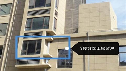 未办理竣工验收备案手续,西安公馆业主称交付的房子和图纸不一样