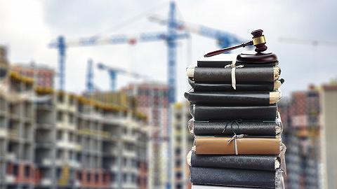 """楼市仍有贷款中介顶风作案 为完成""""KPI""""违规发放经营贷"""
