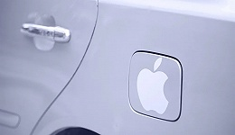 代工没人接,高管忙离职,苹果造车还有没有戏?
