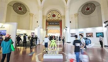 6月如火的艺术交易市场,已经有00后入场了?