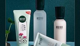 中草药成分应用上,发酵技术能否助力国内品牌赶超日韩?