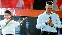 俞永福接过马云的枪