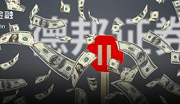 """德邦证券4年IPO之路生变,""""五洋债""""余震未了?"""