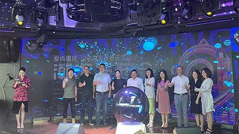 夜赏、夜玩、夜购,重庆近200场夜间特色主题活动来了