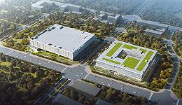 上半年北京土市情报汇总 :成交20亿,小米、顺丰、京东先后摘地