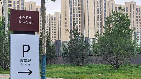 观望情绪加重,西安沣西新城高端改善项目进入平销期