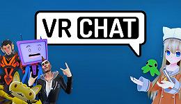 VRChat:当虚拟社交成为流行文化