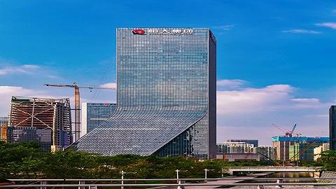 恒大拟10亿出售盛京银行1.67亿股,沈阳国资接盘