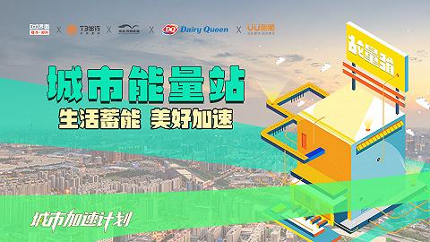 郑州:城市活力复苏 按下发展加速键