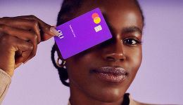 全球最大数字银行Nubank启动IPO,腾讯再次押到宝?