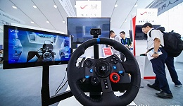 商汤科技:想用AI,闯关港股去造车